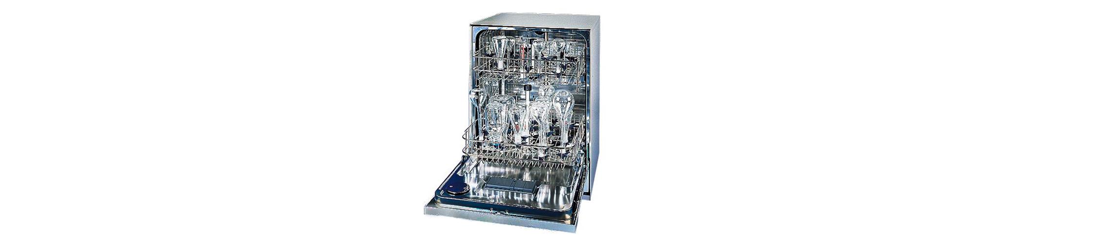 Lavadora de Vidrarias (IMAGEM MERAMENTE ILUSTRATIVA)