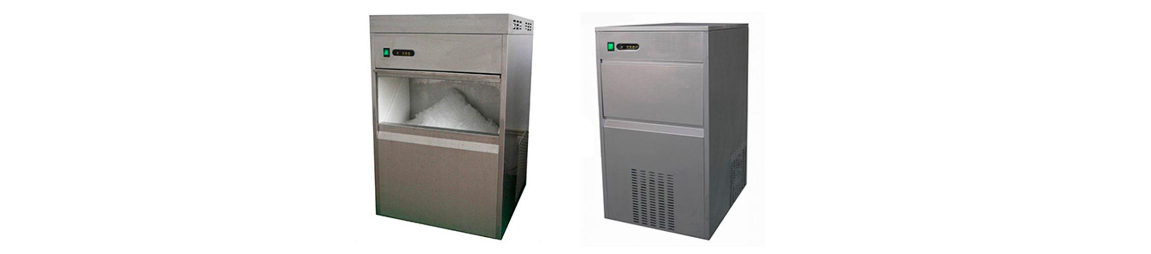 Máquina de Gelo (IMAGEM MERAMENTE ILUSTRATIVA)
